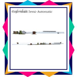 ประตูอัตโนมัติ ประตูกึ่งอัตโนมัติ semi automatic door ,SD-01,SD-02,SD-03